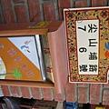 老街的信箱