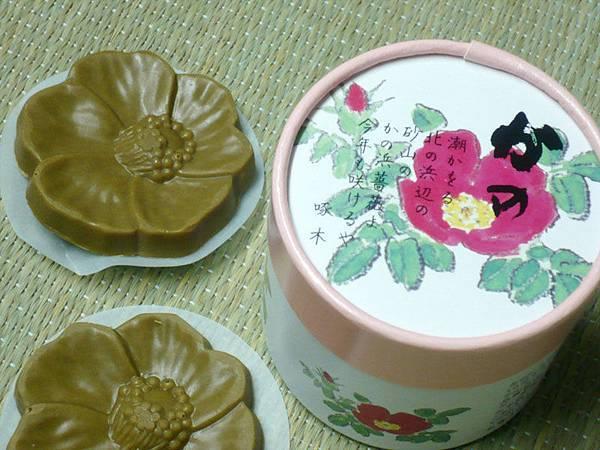 六花亭奶茶巧克力1.jpg