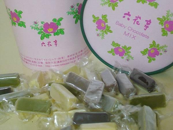 六花亭baby chocolate mix2.jpg