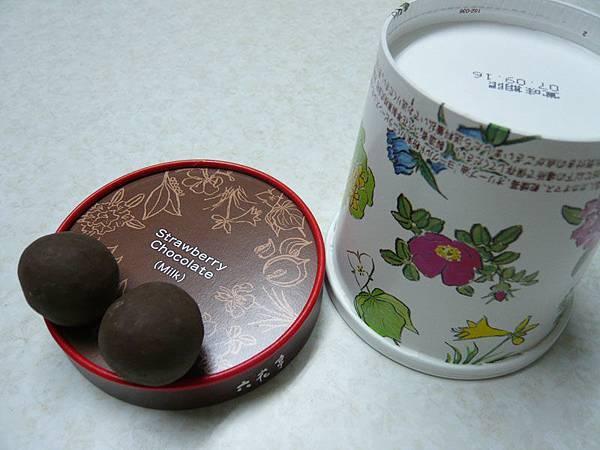 六花亭草莓巧克力(milk)1.jpg