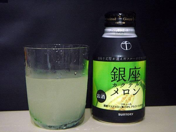 SUNTORY銀座調酒 哈密瓜口味.jpg