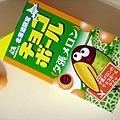 北海道限定哈密瓜口味2.jpg