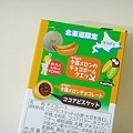 北海道限定哈密瓜口味3.jpg