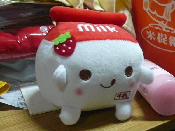 草莓牛乳.JPG