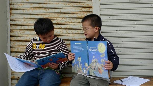 小朋友讀書