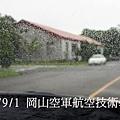 岡山空軍航空技術學院 餐廳雨中景.jpg
