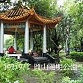 岡山陽明公園.jpg