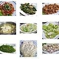 大群土雞城 一桌2500元的菜色.jpg
