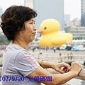 102/9/20 黃色小鴨(光榮碼頭)