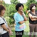102/10/9里港田園