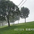 里港河堤公園1