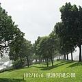 里港河堤公園3