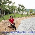 102/10/19新光三越(左營店)旁 /幸福公園