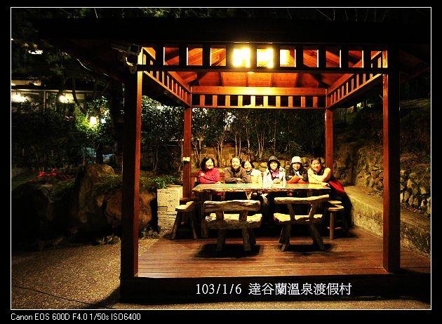 103/1/6 達谷蘭溫泉渡假村 夜景