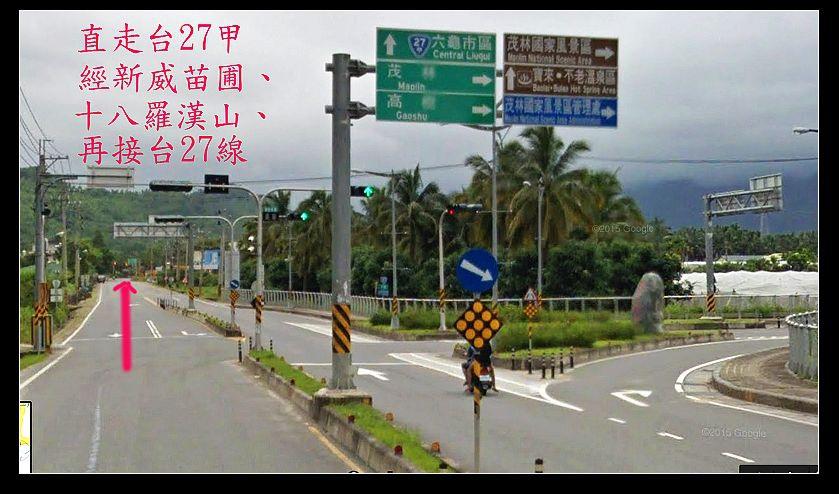 →「台27甲」