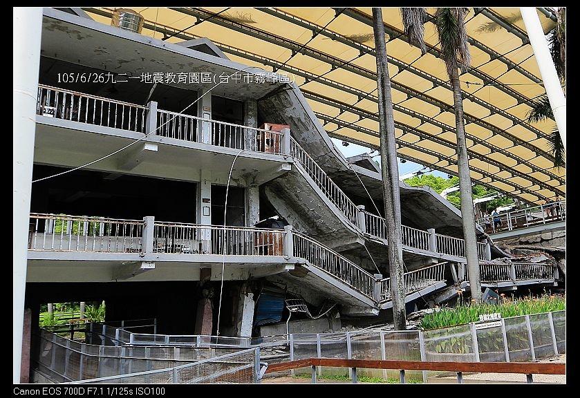 地震影像館,主要集結921地震的種種圖像以及影音資料,真實地呈現921地震在人們心中所留下的記憶。