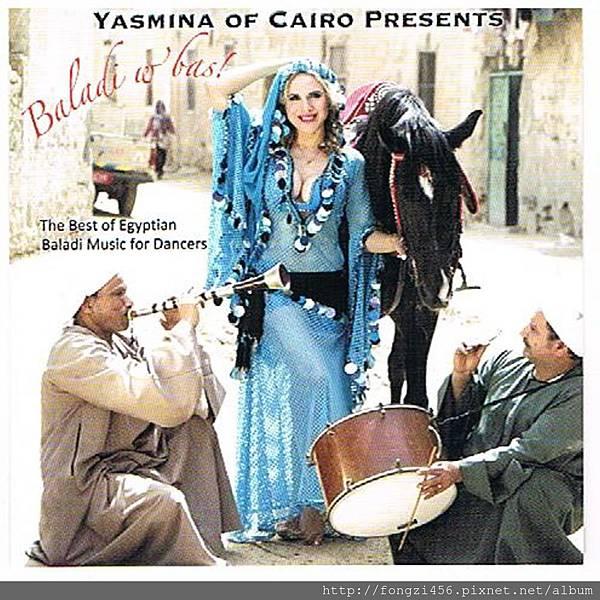 yasmina_baladi_w_bas-_1_1
