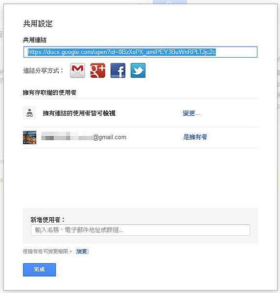Google Drive6