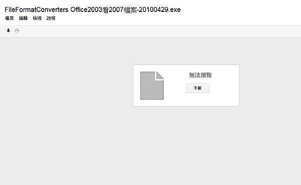 Google Drive7