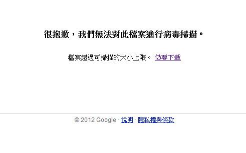 Google Drive8