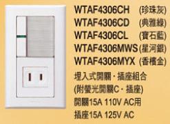 COSMO4306.jpg