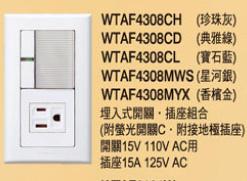 COSMO4308.jpg