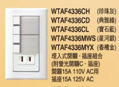 COSMO4336.jpg