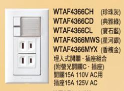 COSMO4366.jpg