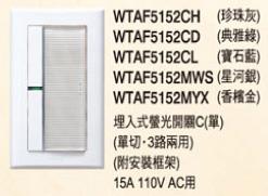 COSMO5152.jpg