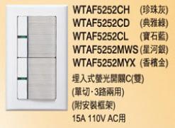 COSMO5252.jpg