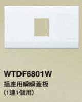 6801W.jpg