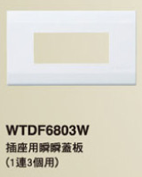 6803W.jpg