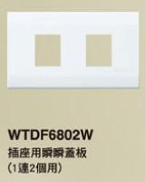 6802W.jpg