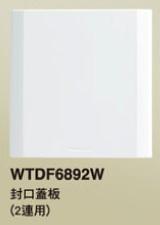 6892W.jpg
