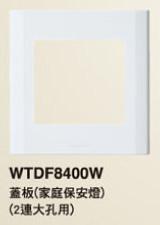 8400W.jpg