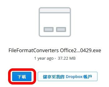 Dropbox04.jpg