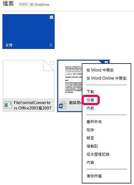 Onedrive02B.jpg