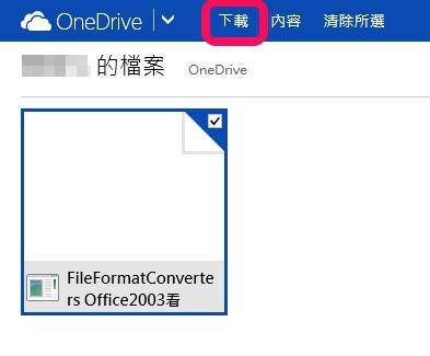 Onedrive07B.jpg