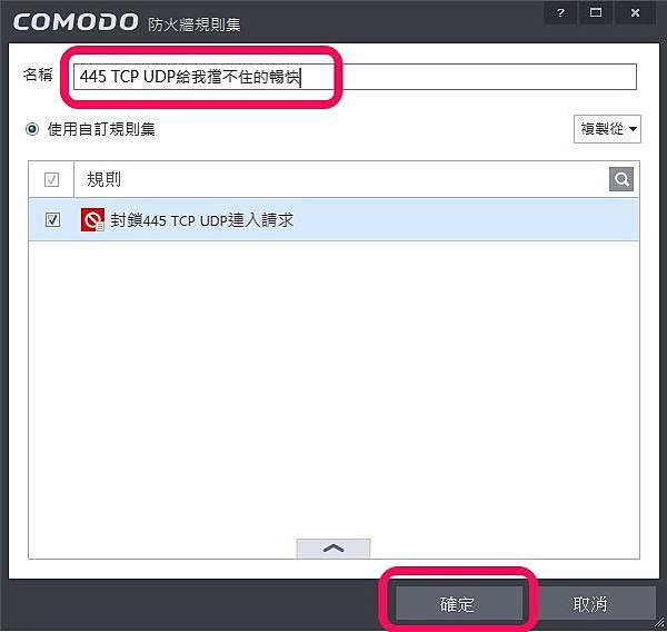 COMODO port007B.jpg