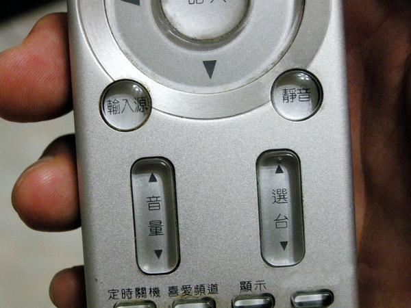 DSCN4578.JPG