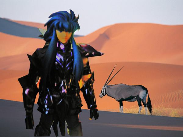 Oryx Antelope1.jpg