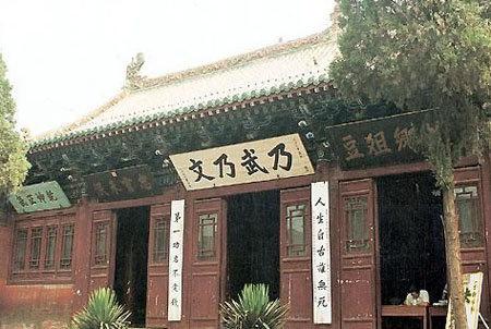 河南開封 岳王廟1.jpg