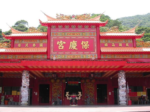 烏來保慶宮.jpg
