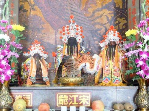 台南 省躬社 聖化堂.jpg