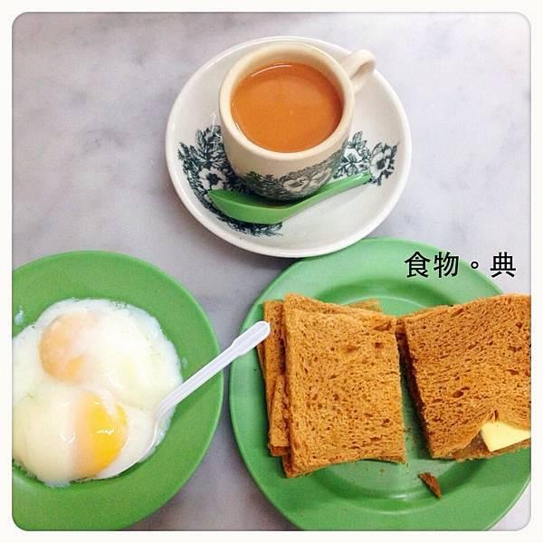 kaya toast.jpg