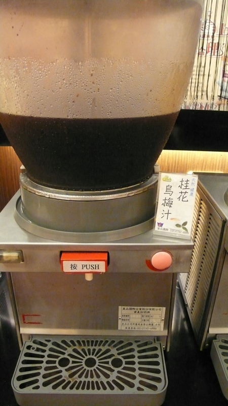 P1110609