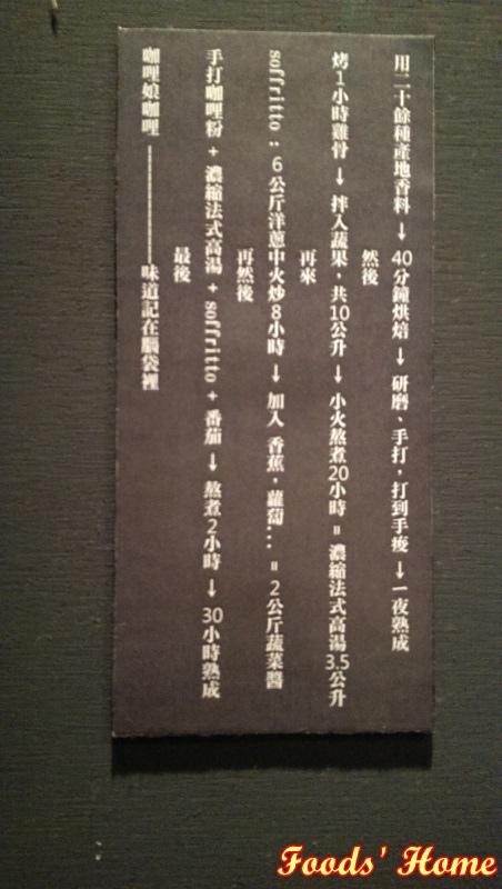 IMAG0485 (452x800)