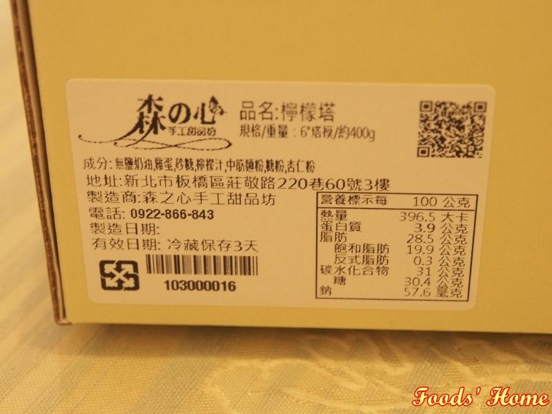 PA244050 (800x600)