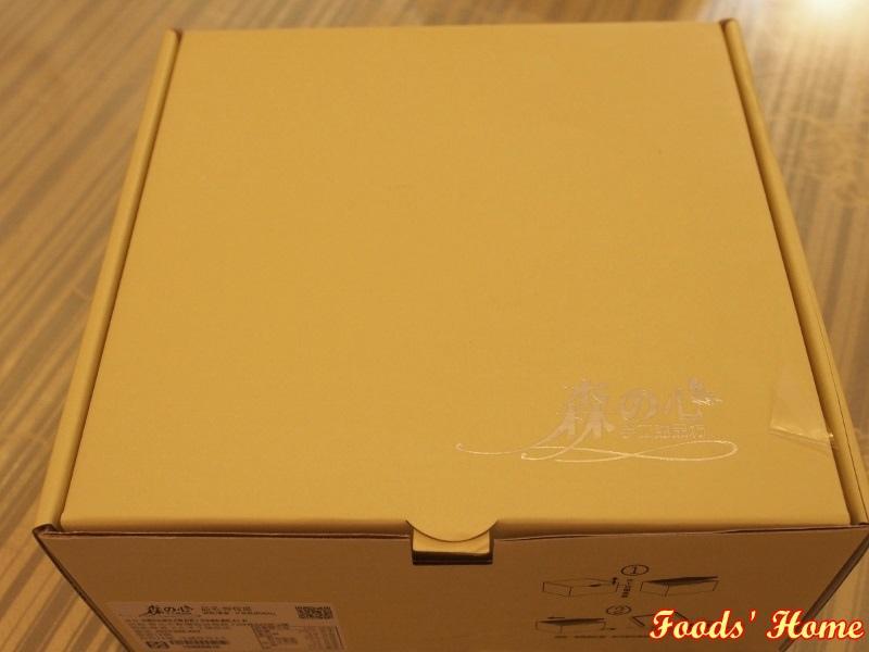 PA244049 (800x600)