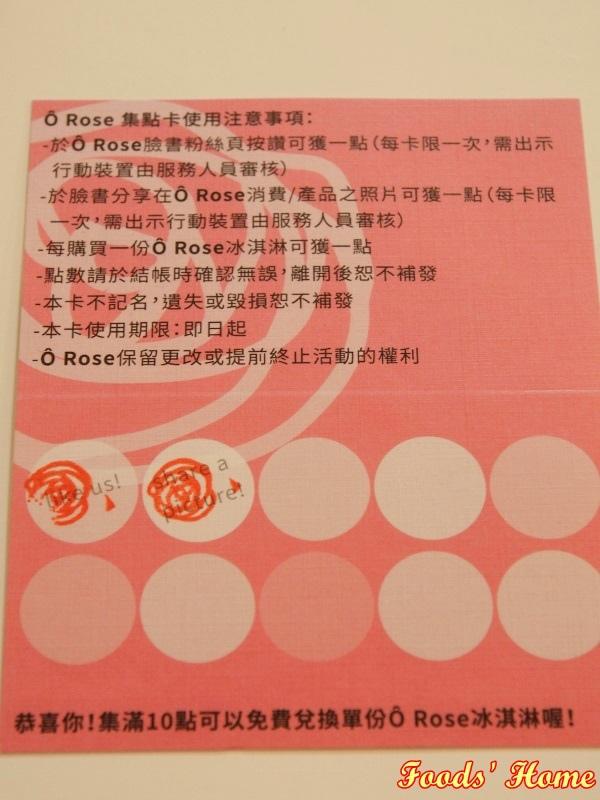 PC250811 (600x800)